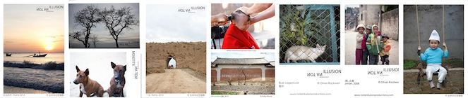 Postcards of China, cultural, limited additions 中国文化摄影明信片 not an illusion photography
