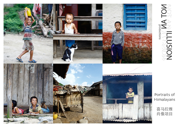 portraits of Himalayans Projects by Not An Illusion Productions - Children of Himalayans, Nepal 喜马拉雅公益肖像摄影项目孩童篇